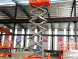 保定厂家出售升降机高空作业平台载货电梯货运电梯上门安装