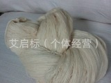 厂家直销腈纶涤纶纱线膨体开司毛线外贸线流苏长纤短纤纱线货批发