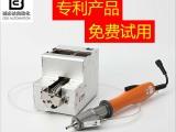广东报价合理的自动送料锁螺丝机 报价合理的手持式螺丝机