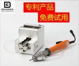 东莞专业的自动送料锁螺丝机批售 手持式螺丝机行情
