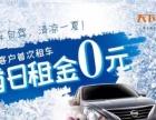 天下行泉州城西店-暑期大放价!