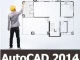 郴州CAD课程培训制图基础