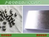 广州环保退锡水价格 退锡镍 金属表面退锡镍