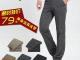 Jeepun男士全棉休闲裤中腰直筒中厚商务秋款大码中年黑色长裤子