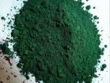 朗盛GX GN GM級氧化鉻綠