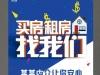 广安-房产3室2厅-25万元