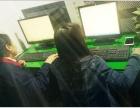 苏州电脑培训