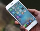 出一台iphone 7p 九成新,银色,有意私
