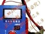 上海蓄电池修复仪上海电瓶修复机上海电