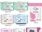 芯事卫生巾厂家直供全国加盟招商