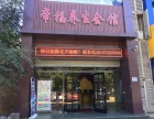 (个人)北京周边涿州商业街卖场生意转让(亿)