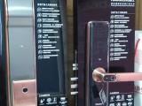 江寧大學城里有買指紋鎖的