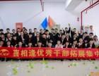 上海喜相逢0首付买车 方便+快捷 速度 全国连锁 公司已上市