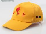 定制批发 刺绣涤棉学生安全小黄帽幼儿园户外旅游帽 广告棒球帽