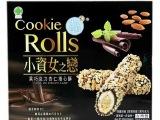台湾进口小资女之恋酸奶/草莓/白/黑巧克力杏仁卷心酥160g
