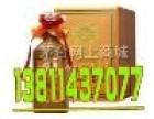 周口高价回收茅台酒瓶 茅台15年30年礼盒空瓶子价格表