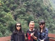 台湾旅游包车自由行台北一日遊、周边遊