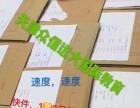 天津人才引进 应届生 积分落户 代缴社保公积金 学历提升