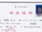 金融管理与实务2017年广西民族大学函授教育高升专