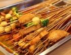 黄手艺是冒菜加盟创业者的理想平台