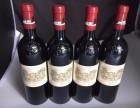 珠海上门回红酒回收洋酒红酒回收多少钱