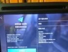 五菱宏光DVD导航一体机