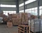 厦门到黑龙江哈尔滨牡丹江佳木斯大庆齐齐哈尔物流货运 行李搬家