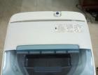 新款海尔小神童5.0KG全自动洗衣机(包邮)