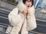 拼多多厂家直销2018新款大毛领羽绒服女中长款修身显瘦面包服