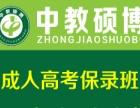 网教中国医科大学等,护理、药学等专业,免试入学