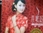 10张刘紫玲发烧CD片!
