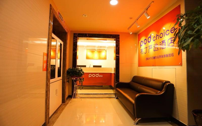 环城南路 南门碑林博物馆布丁酒店 1室 1厅 20平米 整租