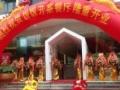 梅州醒狮表演有限公司舞狮