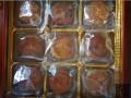 共享快报丨不是所有月饼都叫中南海,200份,抢完为止