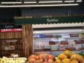 日化品就选果缤纷水果清洁日化!加盟果缤纷水果店!