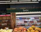 日用品就选果缤纷水果日用品!加盟果缤纷水果店!