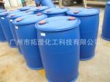 供应甲基醇胺液(水泥添加剂原料)