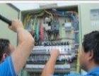水电专业维修 管道疏通维修