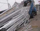 阜新废铝回收铝合金回收