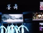 潍坊庆典演出公司,水鼓,盛世欢歌,舞蹈,肩上芭蕾,会议主持