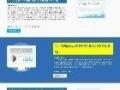 专业网站建设微信公众号开发