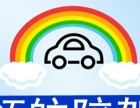 南京领航陪驾:专业陪驾,个性化订制课程,一对一教学