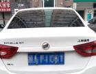 别克英朗2015款 1.5 自动 15N 精英型 支持分期 买车