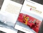 北京印刷便宜厂家哪里印刷便宜书籍名片折页包装价格优惠