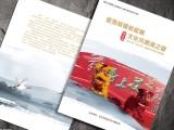 画册设计印刷价格名片印刷价格单页彩页设计价格海报设计制作价格