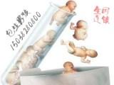 湘潭供卵湘潭赠卵试管婴儿-上海日报字8踪7
