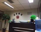 石家庄自考大专本科成考远程教育学历提升咨询一年毕业盛泰鼎盛