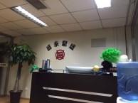 自考大专北京学历在职人员提升学历有哪些方式可以选择-盛泰鼎盛