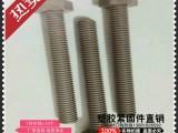 塑料外六角螺丝 PVC灰色螺钉 耐化学腐蚀螺栓 绝缘螺丝