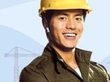 新西兰急招聘木工 脚手架工 砌砖工 钢筋工等